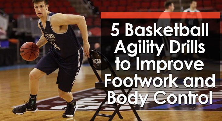 basketball-agility-drills