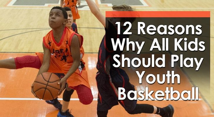 youth-basketball-benefits