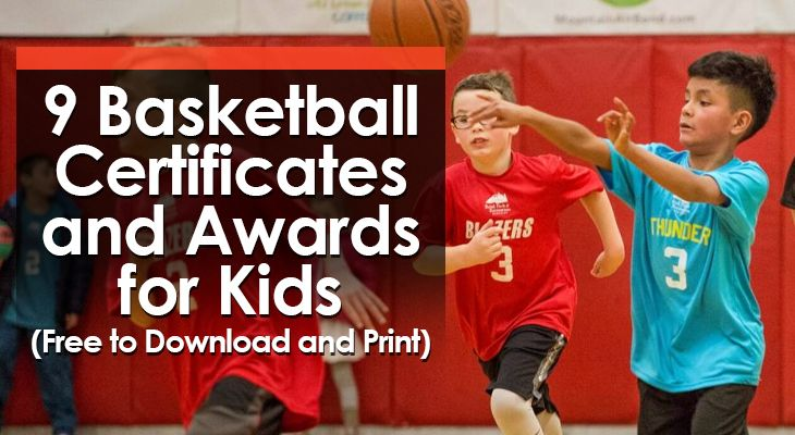basketball-certificates